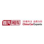 首汽租赁有限责任公司logo