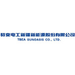 特变电工新疆新能源股份有限公司logo