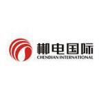 湖南郴电国际发展股份有限公司logo