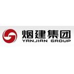 烟建集团有限公司logo