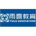 西安雨露教育培训中心logo