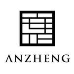 安正时尚集团logo