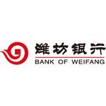 潍坊银行logo
