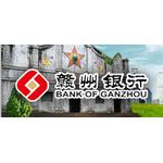 赣州银行logo