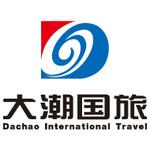 大潮旅行logo