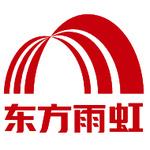 北京东方雨虹防水技术股份有限公司logo