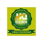 上海恒企教育培训有限公司广州分公司logo