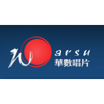 北京华数唱片公司logo