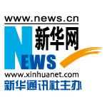 新华网logo