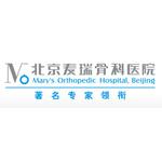 北京麦瑞骨科医院logo