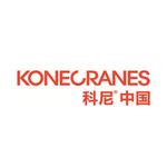 科尼起重机设备(上海)有限公司logo