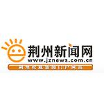 荆州电视台logo