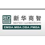 深圳市新华商智文化发展有限公司logo
