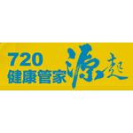 720健康管家logo