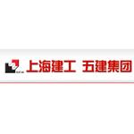 上海建工集团第五建筑logo