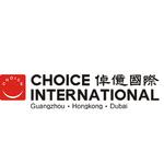 广州倬亿贸易有限公司logo