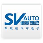 惠州市德赛西威汽车电子有限公司logo