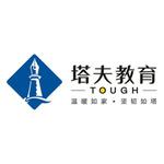 杭州塔夫教育咨询有限公司logo