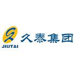 久泰能源(内蒙古)有限公司logo