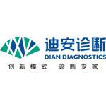迪安医学检验中心logo