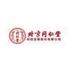 北京同仁堂科技发展股份有限公司logo