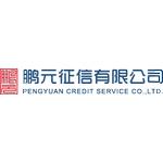 鹏元征信有限公司logo