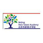 北京新英才学校logo