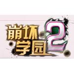 上海米哈游logo