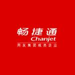 畅捷通信息技术股份有限公司logo