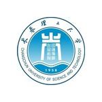 长春理工大学logo