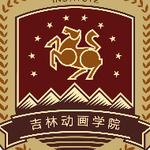动画学院logo