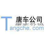 北车集团唐山机车车辆厂logo