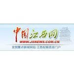 江西日报社logo