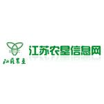 江蘇省農墾集團有限公司logo