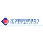 河北诚信有限责任公司logo