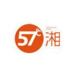 长沙五十七度湘餐饮管理有限公司logo