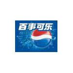 沈阳百事可乐饮料有限公司logo