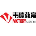 沈阳韦德教育培训学校logo