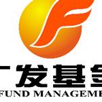 广发基金管理有限公司logo