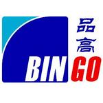 广州市品高软件股份有限公司logo