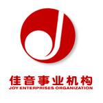 大庆市佳音英语学校logo