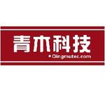 广州青木信息科技有限公司logo