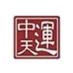 北京中天运会计师事务所logo