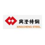 江阴兴澄特种钢铁有限公司logo