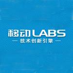 中国移动研究院logo
