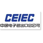 中国电子进出口总公司logo