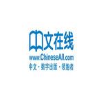 北京中文在线数字出版股份有限公司杭州分公司logo