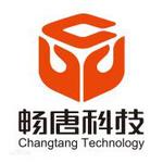 浙江畅唐网络股份有限公司logo