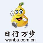 北京万步健康科技有限公司logo
