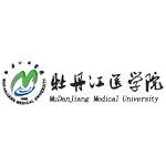 牡丹江医学院logo